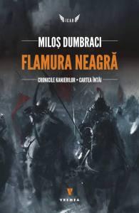 flamuraneagra_front