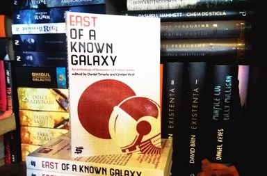 east-of-a-known-galaxy-8