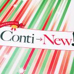 [現場レポ] Hello! Project 研修生発表会 2017 12月 〜Conti→New!〜 [ハロプロ研修生大阪公演]