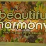 '19.7.21夏ハロ大阪harmony公演【Met現場レポ】Hello! Project 2019 SUMMER「harmony」inオリックス劇場