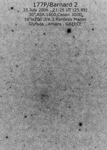 Εικόνα του 177P/Barnard στις 25 Ιουλίου 2006, από τον Μάνο Καρδάση.