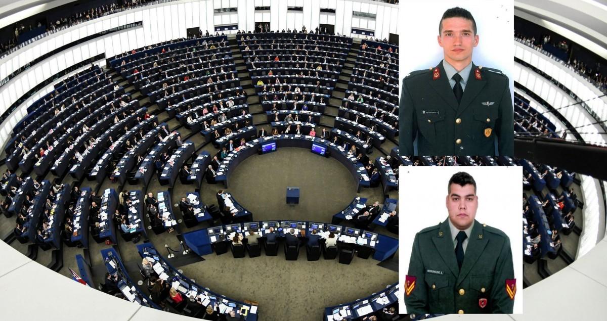 Με συντριπτική πλειοψηφία, το Ευρωκοινοβούλιο καλεί την Τουρκία να απελευθερώσει αμέσως τους δύο Έλληνες