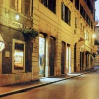 Μετά από 259 χρόνια κλείνει το διάσημο Caffe Greco στη Ρώμη: Τους ζητάνε 220.000 ευρώ το μήνα [εικόνες]