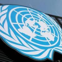 Με επιστολή στον ΟΗΕ η Βουλή της Λιβύης απορρίπτει τη συμφωνία με την Τουρκία