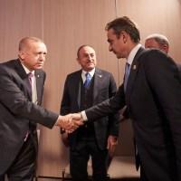 Ολοκληρώθηκε η συνάντηση Μητσοτάκη-Ερντογάν: Έθεσα όλα τα θέματα λέει ο Πρωθυπουργός