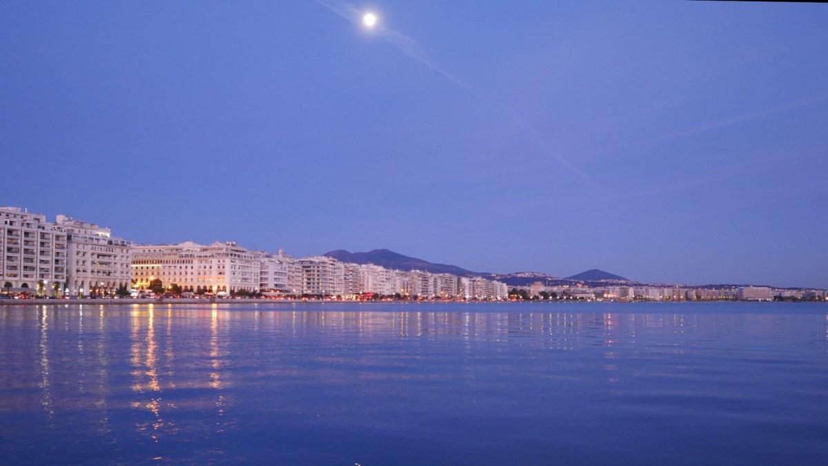 "[:en]""CITY DIPLOMACY"" - Presentation for Thessaloniki & Chalkidiki June 8 @ Pakhuis de Zwijger[:el]Διπλωματία πόλεων - Παρουσίαση για Θεσσαλονίκη & Χαλκιδική στο Pakhuis de Zwijger - 8 Ιουνίου 2017[:]"
