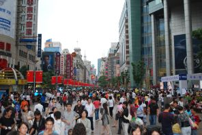 Nanjing road in Shainghai packed with people