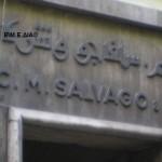 Στους δρόμους της Αλεξάνδρειας υπάρχουν ακόμα οι επωνυμίες των ελληνικών επιχειρήσεων. Στη φωτογραφία διακρίνεται η επωνυμία