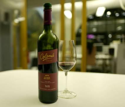 Colombo Estate Malbec 2014 fra Bodega Colomé er fra Argentina. Laget på 100% Malbec og koster kr 229.90. En vin med masse punch som vil være perfekt til kraftige retter med rødt kjøtt.