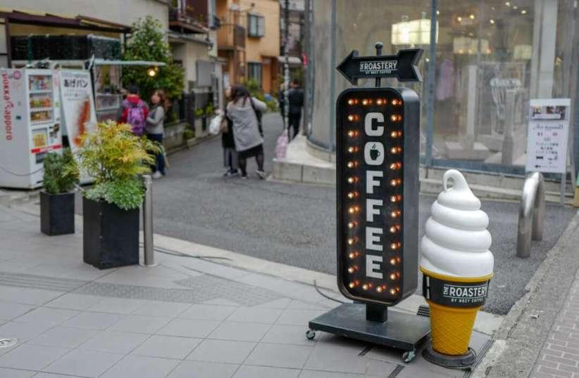 Kaffe_i_cat_street