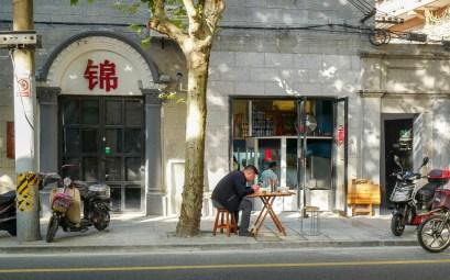 Shanghai_Helleskitchen_KinaL1740025