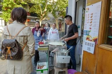 Shanghai_Helleskitchen_KinaL1740029