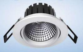 Downlights LED 5