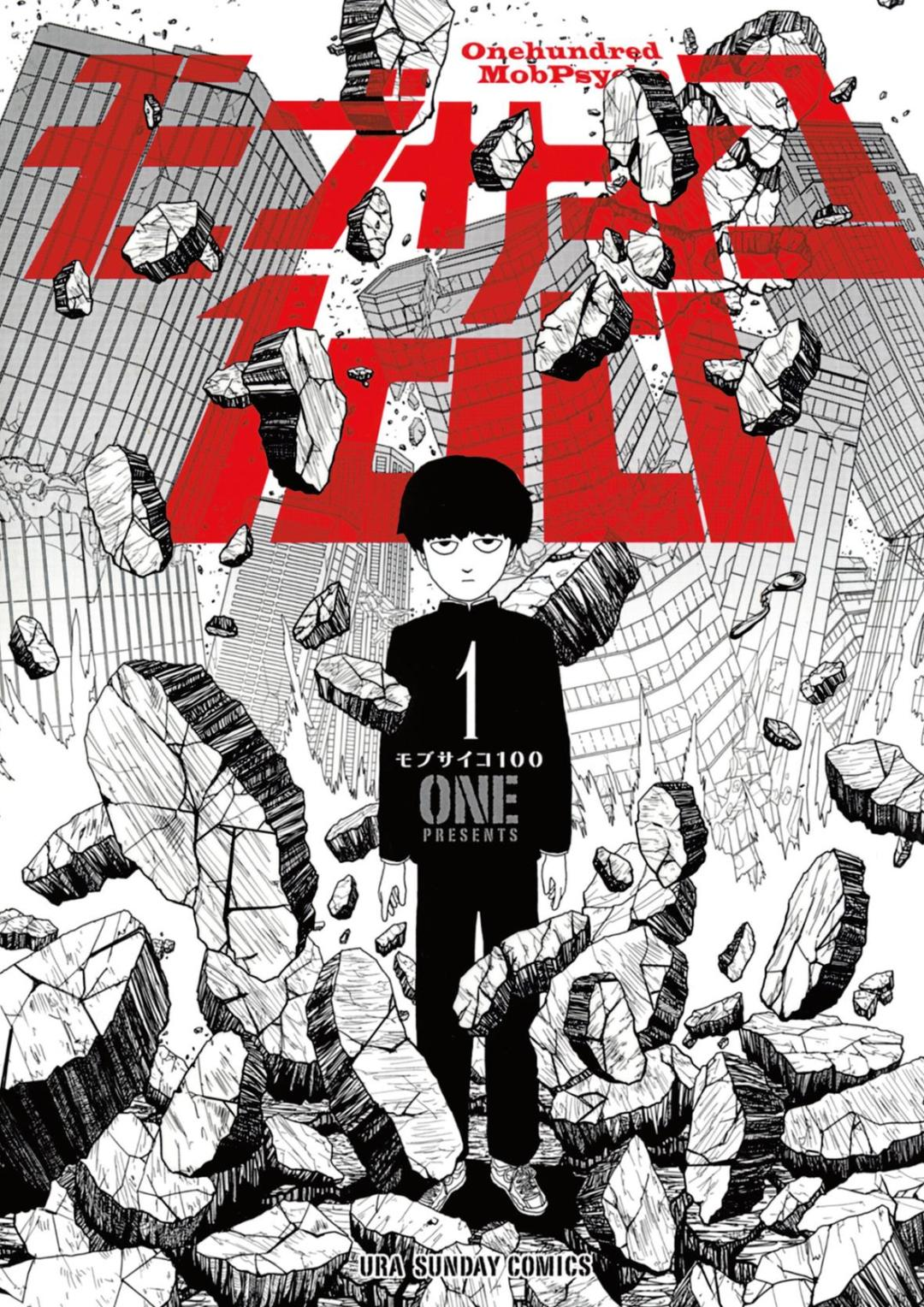 Dark Horse Manga Brings 'Mob Psycho 100' to Western Audiences this Fall!