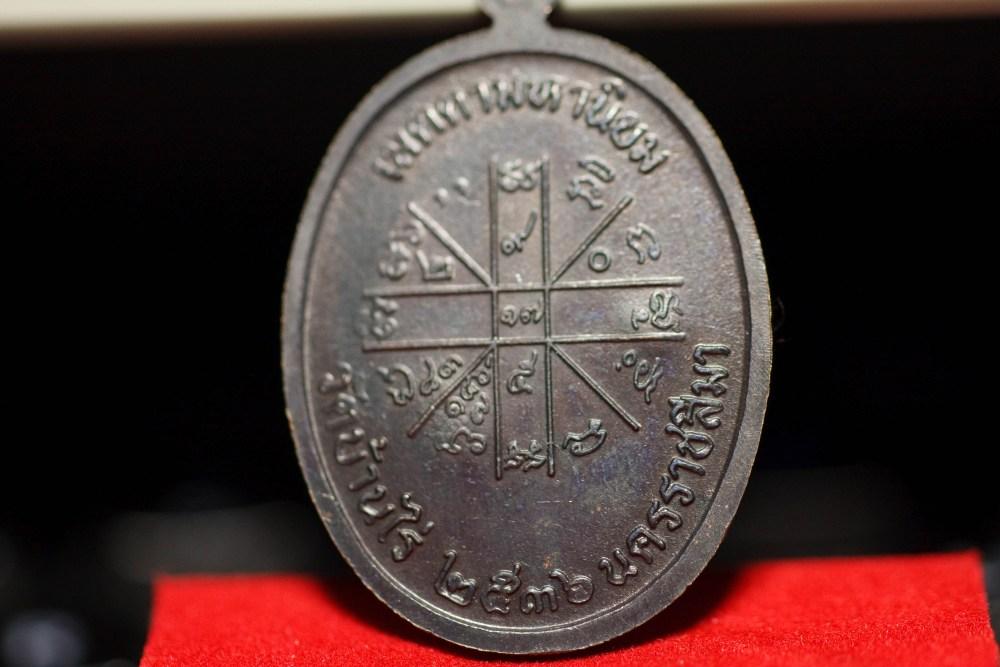หลวงพ่อคูณ ปี2536 เหรียญ ครึ่งองค์ เจริญพรบน (2/3)