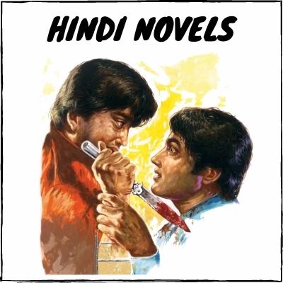 Hindi Novels Category Covers
