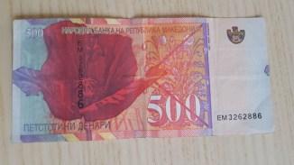 Macedonian money 4