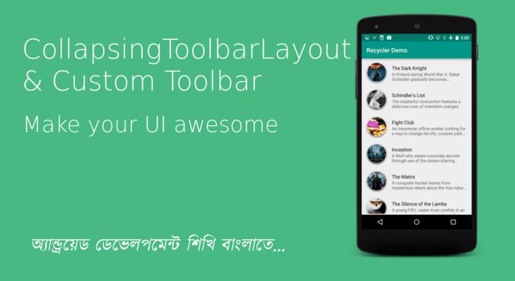collapsingtoolbar custom toolbar android tutorial