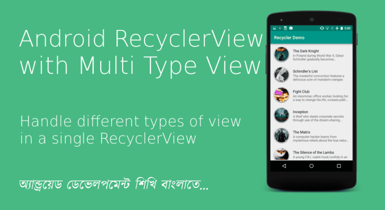 recylcerview multi type view in a single list