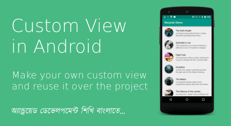 Android Custom View