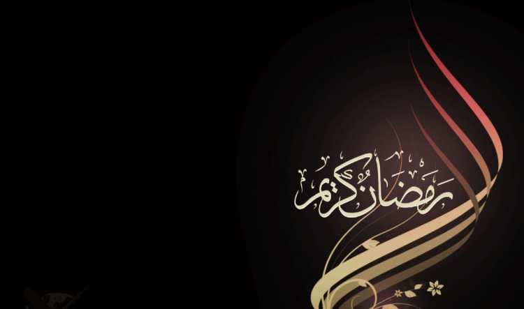 ramadan somoy suchi 2020