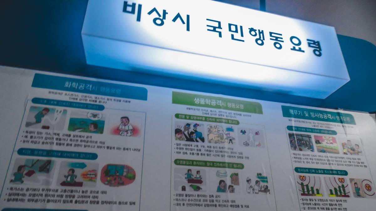 The War Memorial Of Korea-children's museum