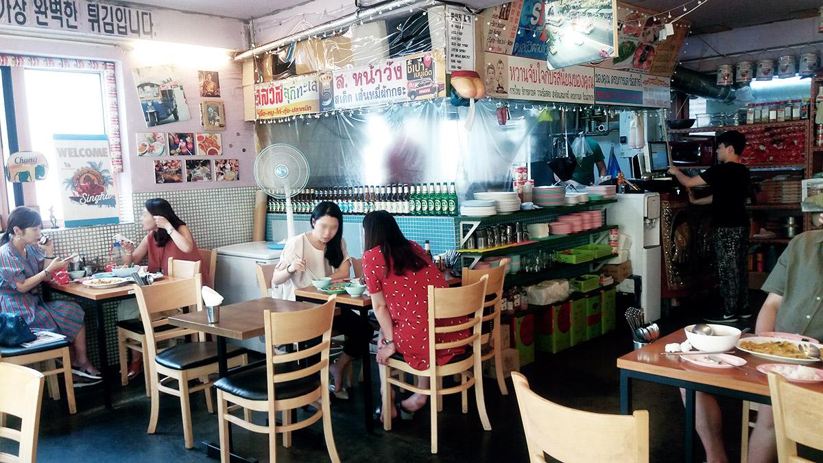 Restaurant Thaïlandais à Sangsu