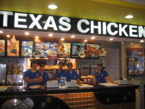 Texas Chicken Philippines
