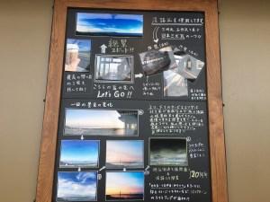 淡路島スターバックス