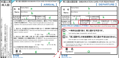 Hướng dẫn đặt vé máy bay giá rẻ thanh toán tại combini ...