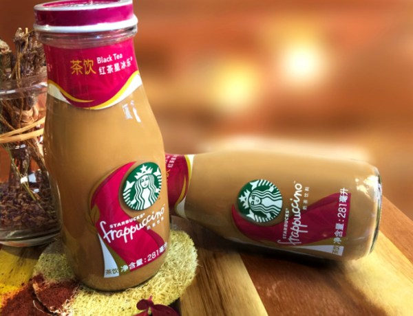 starbucks bottled milk tea