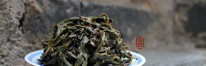 ya shi xiang yan cha oolong tea