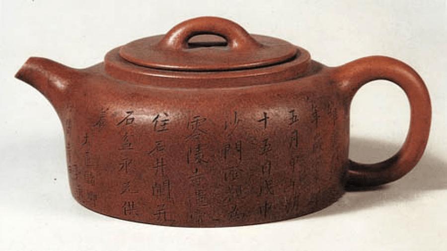 fang gu jing lan hu yixing teapot