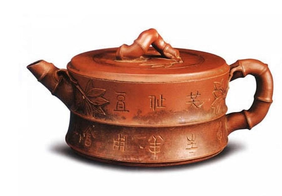 zhu jie hu yixing teapot