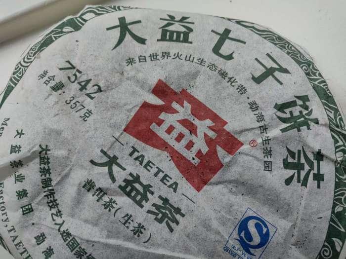 7542 tea wrapper label