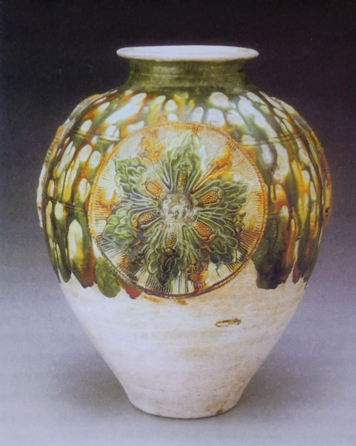 Tang Sancai Vase