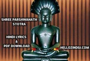 parshwanath stotra lyrics hindi Sanskrit download PDF vare main written hellozindgi.com .