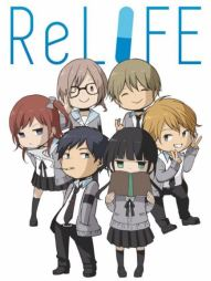 relife-image