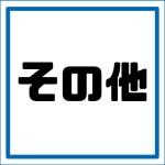 【脳トレプリント・問題】3.写真パズル