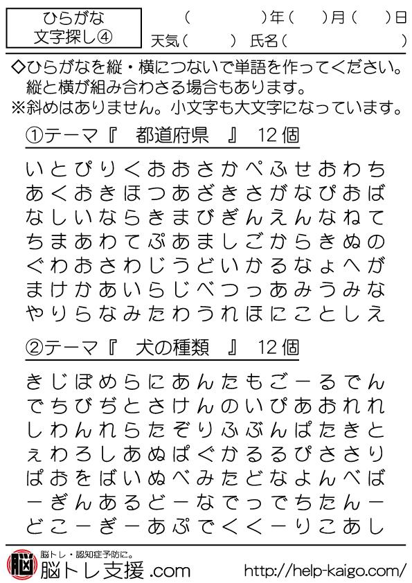 spi 問題 無料 ダウンロード pdf