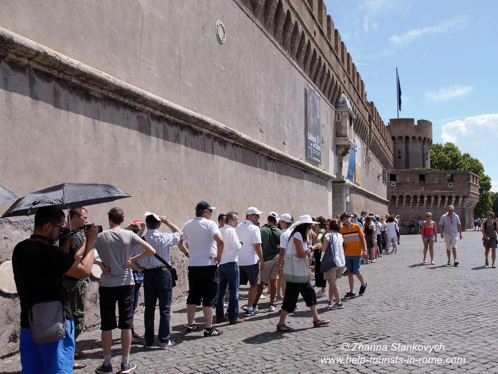 Rom Engelsburg mit Warteschlange