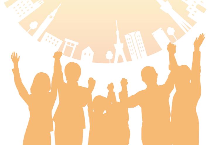 第1回保健医療分野におけるAI活用推進懇談会