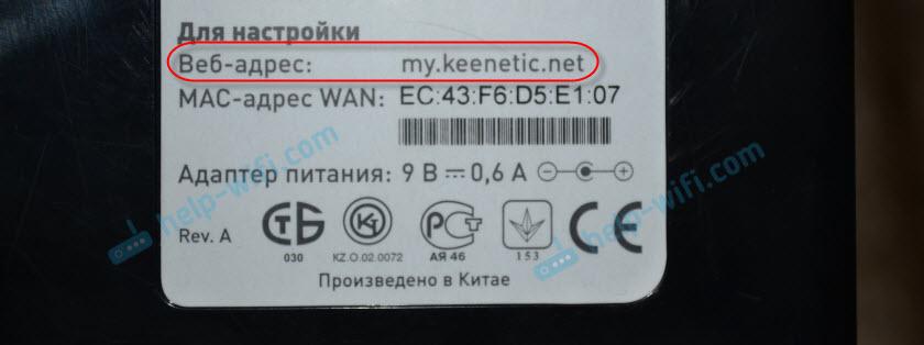 Webová adresa směrovačů ZyXEL