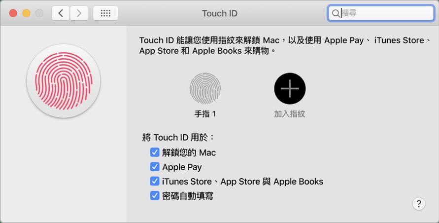 設定您的 Mac - Apple 支援