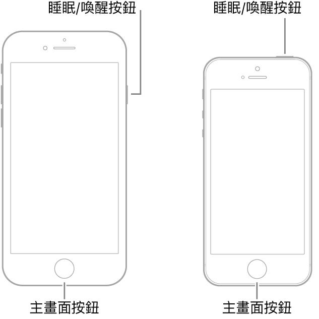 強制重新啟動 iPhone - Apple 支援