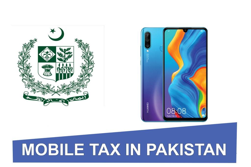 Huawei-P30-Lite-Tax-duty-In-Pakistan-Custom-Duty-Tax-in-Pakistan