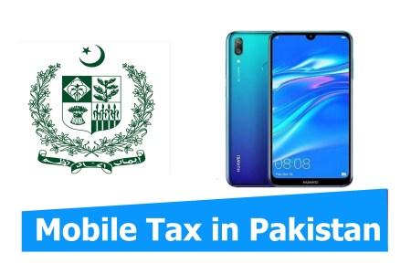 Huawei Y7 Prime 2019 Mobile tax in Pakistan Custom Duty Pakistan