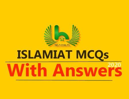 ISLAMIAT NTS Past Questions