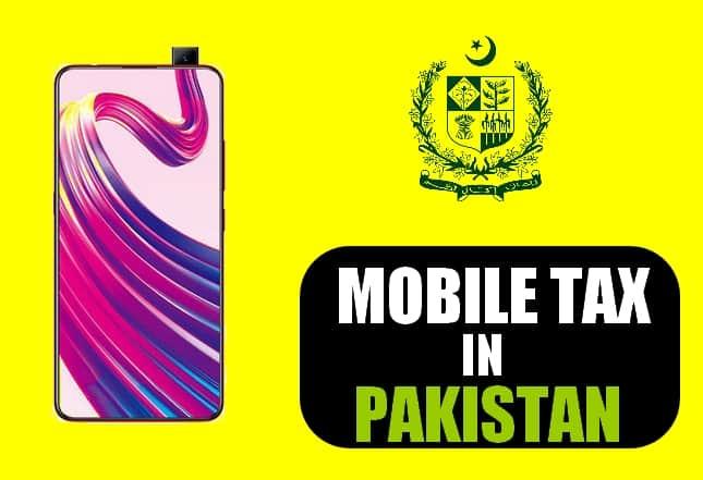 vivo V15 pro mobile tax in Pakistan
