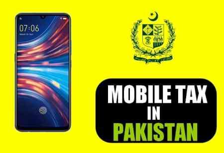 Vivo S1 4GB Mobile Tax   Custom Duty in Pakistan   PTA